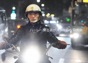 オシャレな草彅剛.jpg
